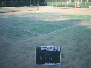 京都府立洛西浄化センター公園