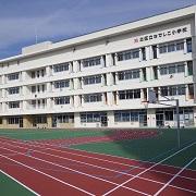 東京都北区立なでしこ小学校